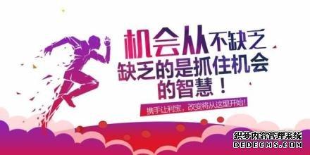 2018年春节十一字对联